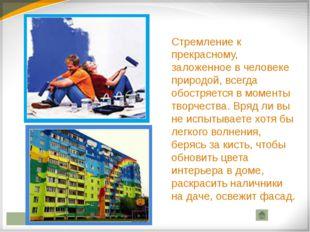 Строительная отрасль в России сегодня обретает второе дыхание. Жилищному стро