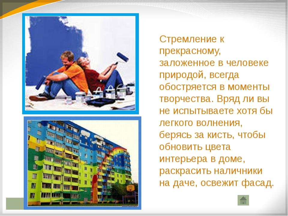 Строительная отрасль в России сегодня обретает второе дыхание. Жилищному стро...