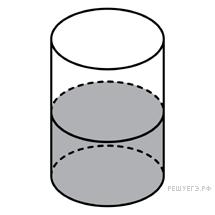 http://math.reshuege.ru/get_file?id=751