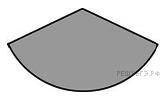 http://math.reshuege.ru/get_file?id=298