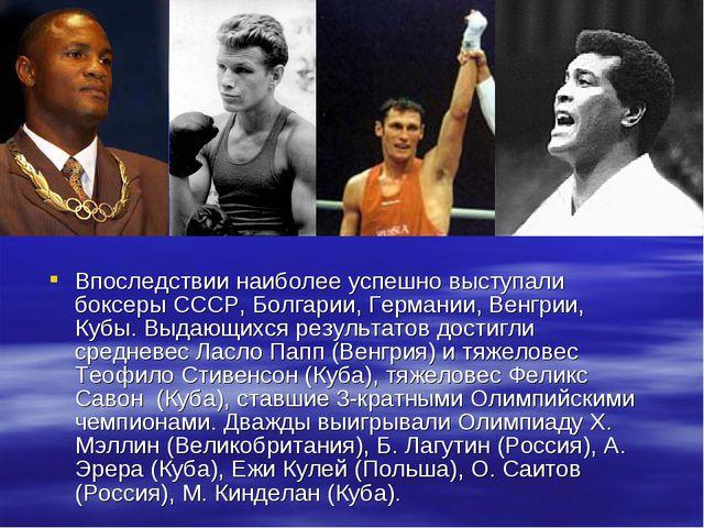 Впоследствии наиболее успешно выступали боксеры СССР, Болгарии, Германии, Вен...
