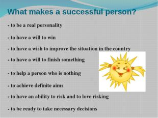 What makes a successful person? - to be a real personality - to have a will t