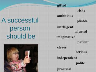 A successful person should be gifted risky ambitious pliable intelligent tale