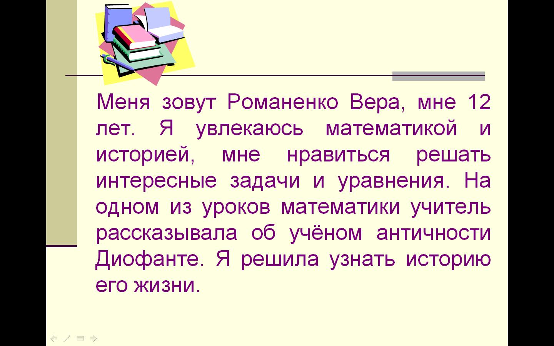 hello_html_m7b5c9686.png
