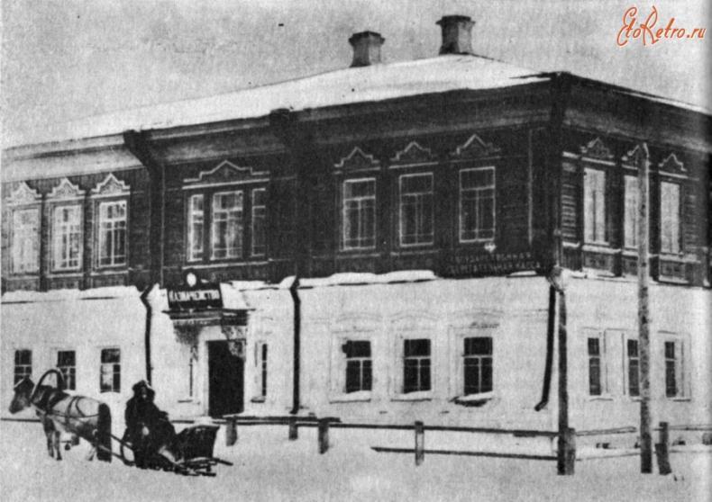 G:\Фото старая Тара\дом Пятковой.jpg