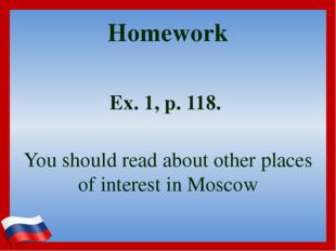 Homework Ex. 1, p. 118. You should read about other places of interest in Mos