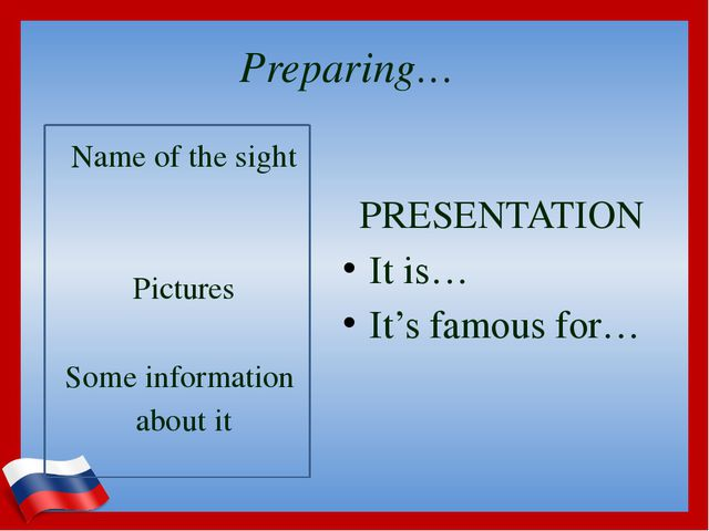 Preparing… Name of the sight Pictures Some information about it PRESENTATION...