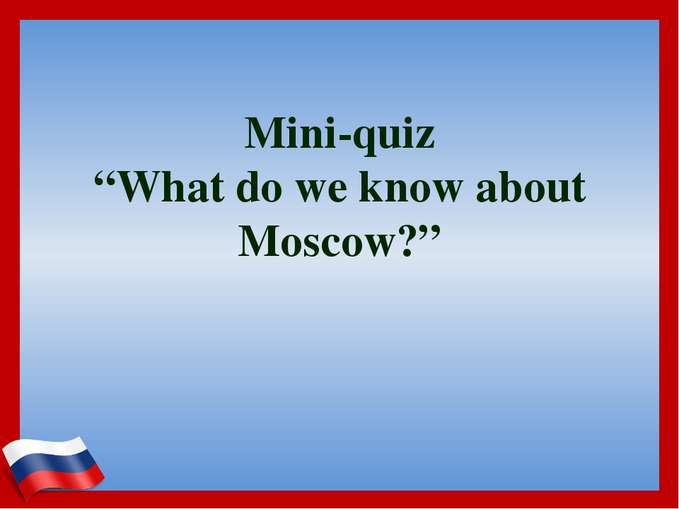 "Mini-quiz ""What do we know about Moscow?"""