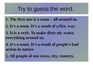 Try to guess the word. 1. The first one is a noun – all around us. 2. It's a