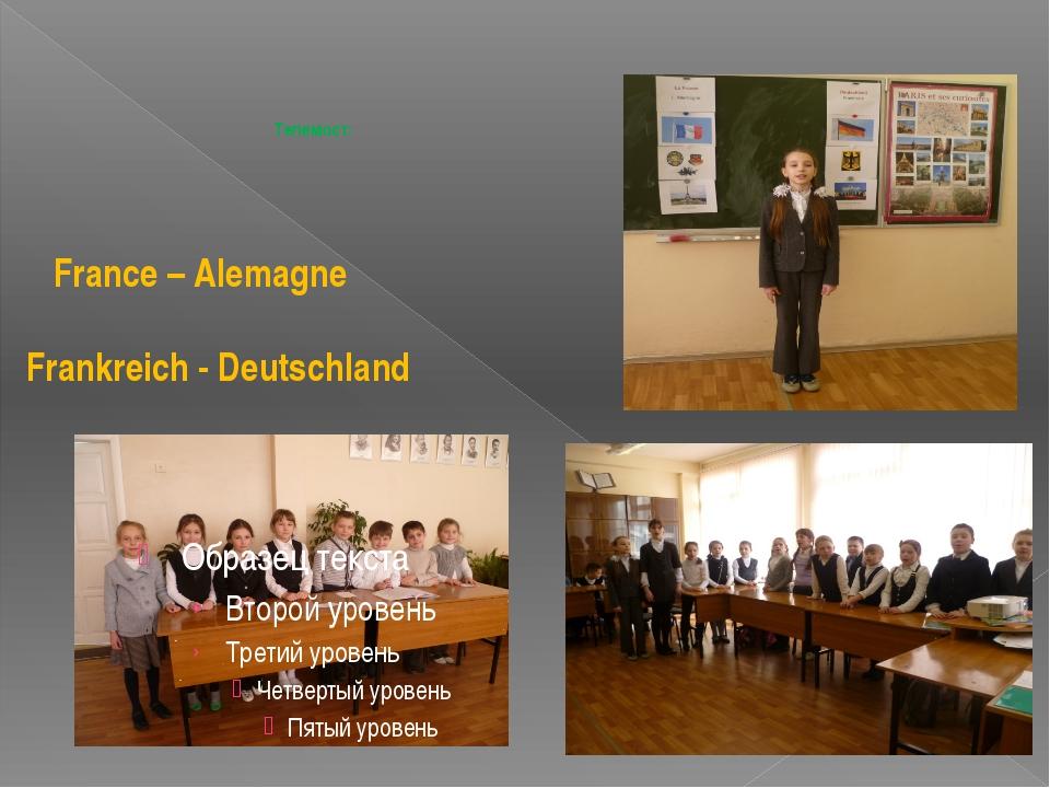 Телемост: France – Alemagne Frankreich - Deutschland