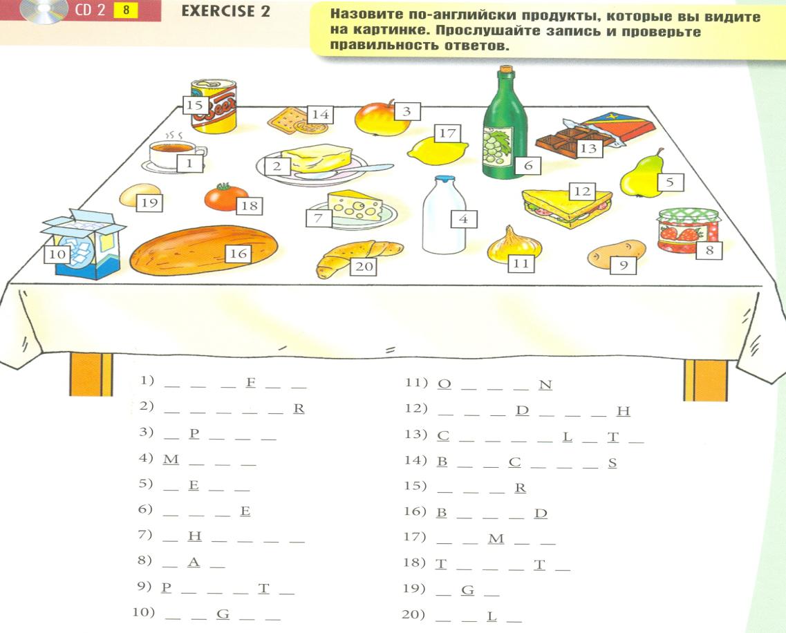 http://exam-ans.ru/pars_docs/refs/10/9376/9376_html_m840d1b4.png