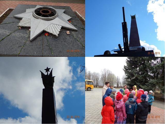 экскурсия по местам боевой славы Поныровского района