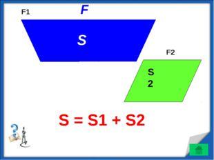 F1 F2 S1 S2 S F S = S1 + S2