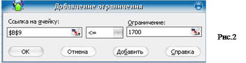 hello_html_5c959719.jpg