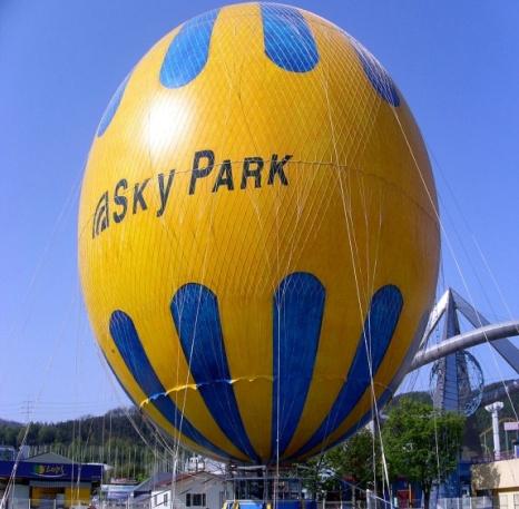 C:\Users\жадра\Desktop\1024px-Sky_Park_at_the_Daejeon_Expo_Science_Park.jpg