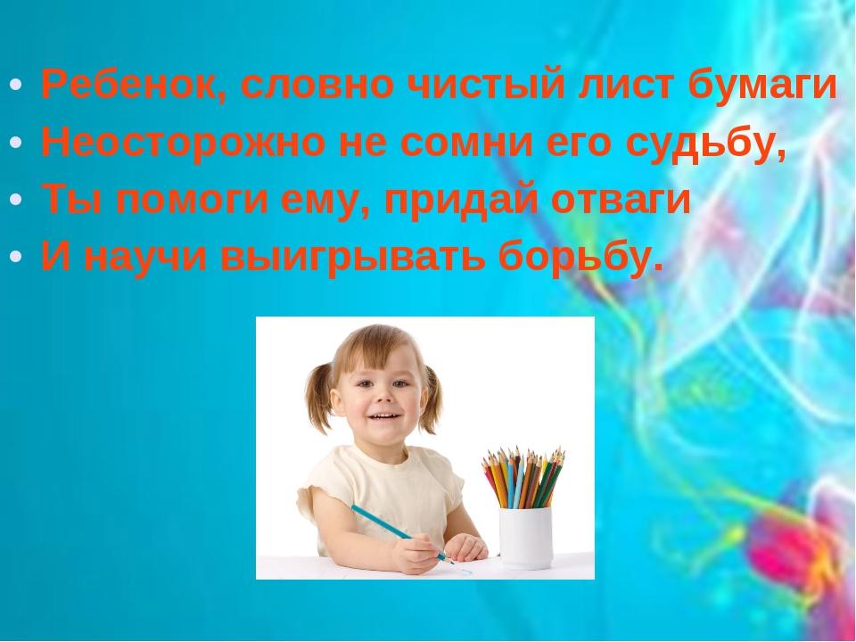 Работу выполнили ученики 4 класса Б у х м и л л е р Ирина Р а й к о в с к и й...