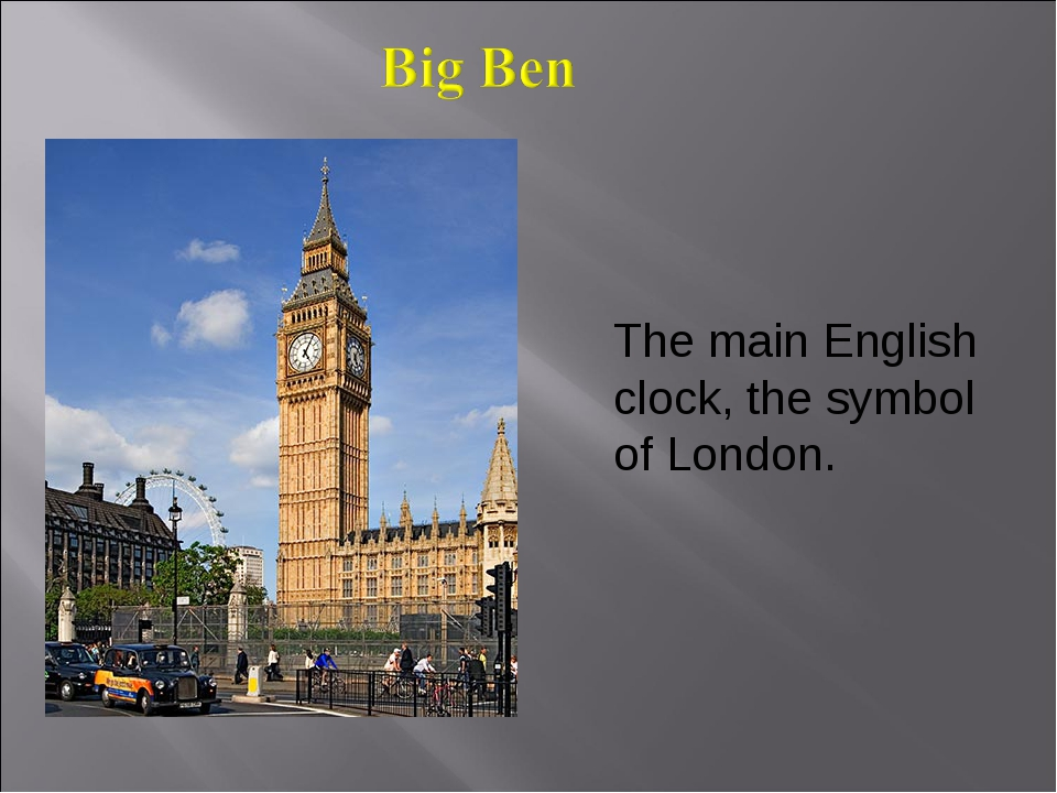 The main English clock, the symbol of London.