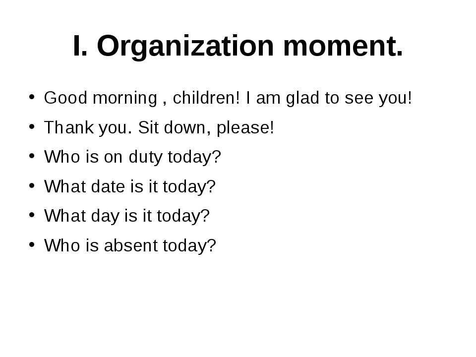 І. Organization moment. Good morning , children! I am glad to see you! Thank...