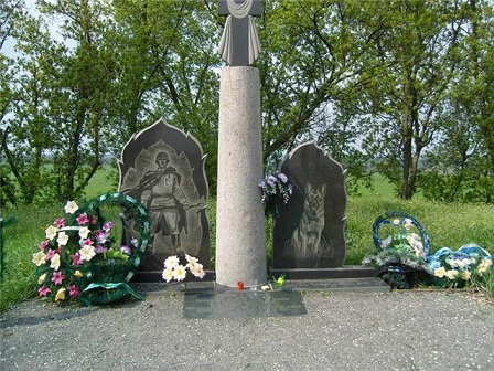 Памятник погибшим на войне собакам под Уманью