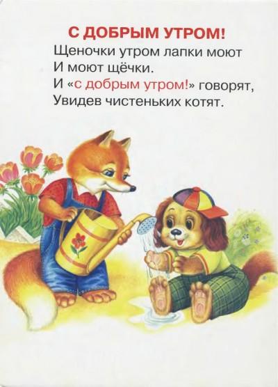 http://www.detsad72.ru/images/deyat/img_0115f44c72ab.jpeg
