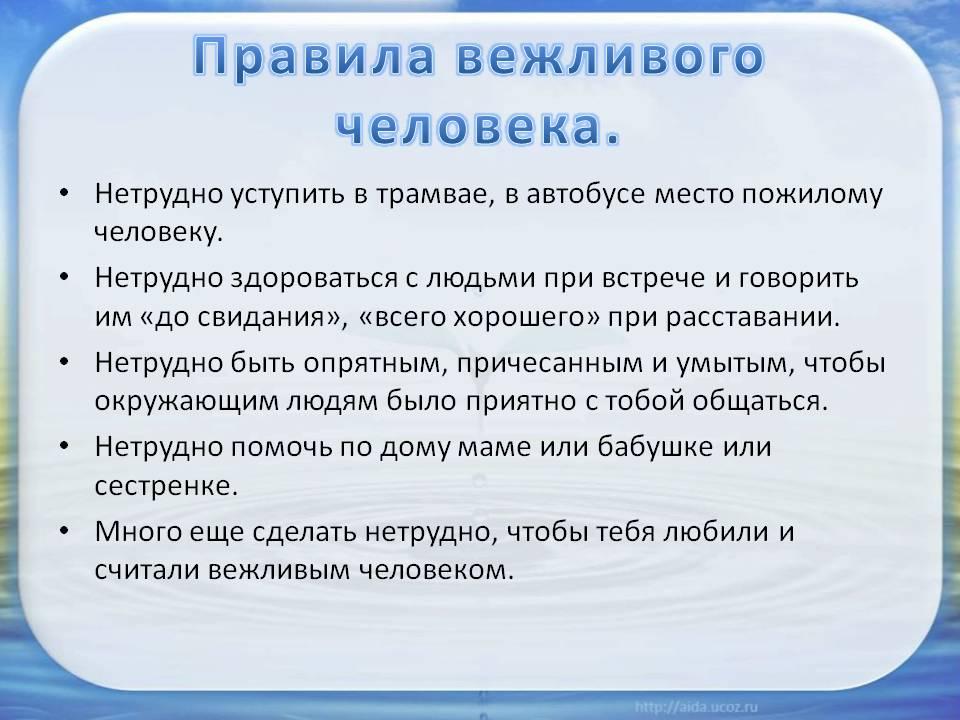 http://www.detsad72.ru/images/deyat/img_5b11709f62ab.jpg