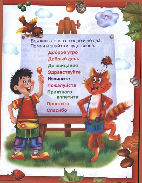 http://www.detsad72.ru/images/deyat/img_c475f787b4ab.jpg