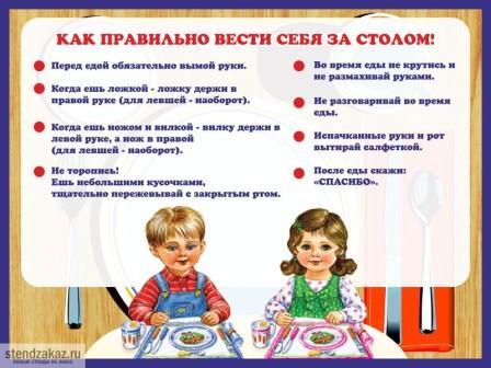 http://www.detsad72.ru/images/deyat/img_918d6d3204ab.jpg