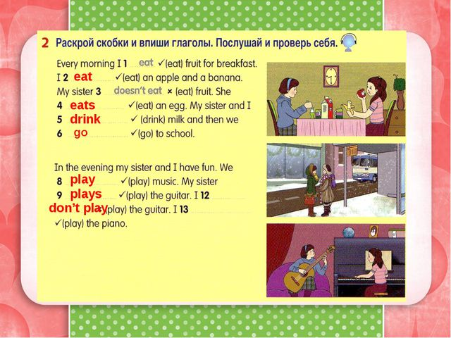 eat eats drink go play plays don't play