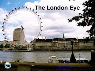 """The London Eye Образовательный портал """"Мой университет"""" - www.moi-universitet"""