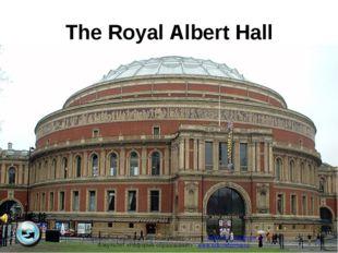 """The Royal Albert Hall Образовательный портал """"Мой университет"""" - www.moi-univ"""