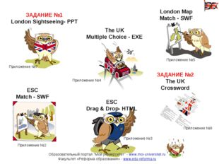 The UK Multiple Choice - EXE ESC Match - SWF ESC Drag & Drop- HTML London Map