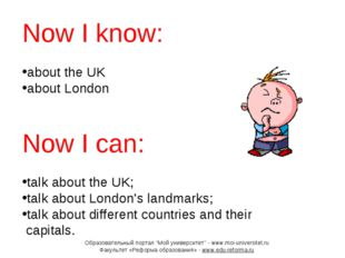 Now I know: about the UK about London Now I can: talk about the UK; talk abou