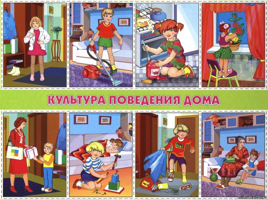 http://michutka.3dn.ru/84/174.jpg