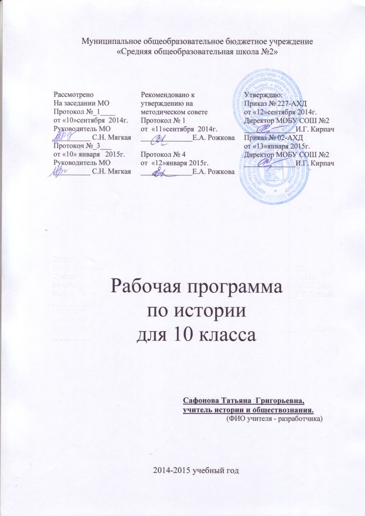 C:\Documents and Settings\Admin\Рабочий стол\2015-04-10\Scan10014.jpg