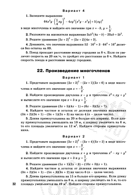 http://img.otbet.ru/app/attachments/book_pdfs_images/000/005/948/5948-33.png