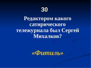50 Нанабережной Фонтанки Крылова догнали три студента. Один изних нараспев