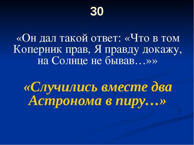 50 Так и у людей: иные не могут добиться успеха по причине того, что сил нет,...