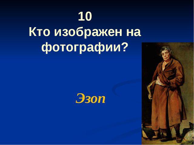 30 Редактором какого сатирического тележурнала был Сергей Михалков? «Фитиль»