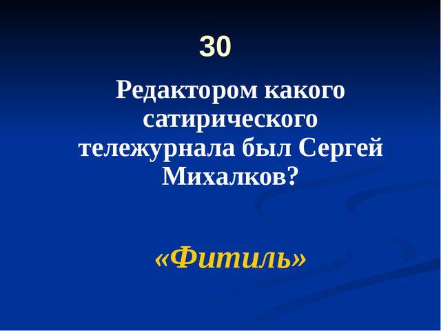 50 Нанабережной Фонтанки Крылова догнали три студента. Один изних нараспев...