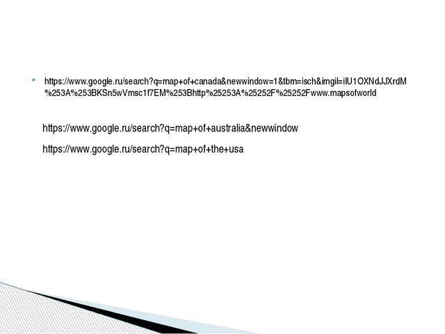 https://www.google.ru/search?q=map+of+canada&newwindow=1&tbm=isch&imgil=iIU1O...
