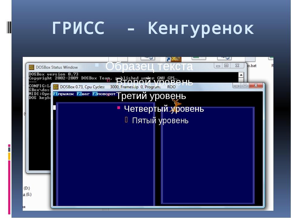 Интерфейс программы Стрелка Графическая среда Исполнителя Исполнитель Меню пр...