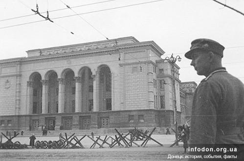 C:\Users\Юрий\Downloads\Рисунки\Сталино в 1943 году фото\6_teatr_opery_i_baleta_donetsk_nachalo_1940_x.jpg