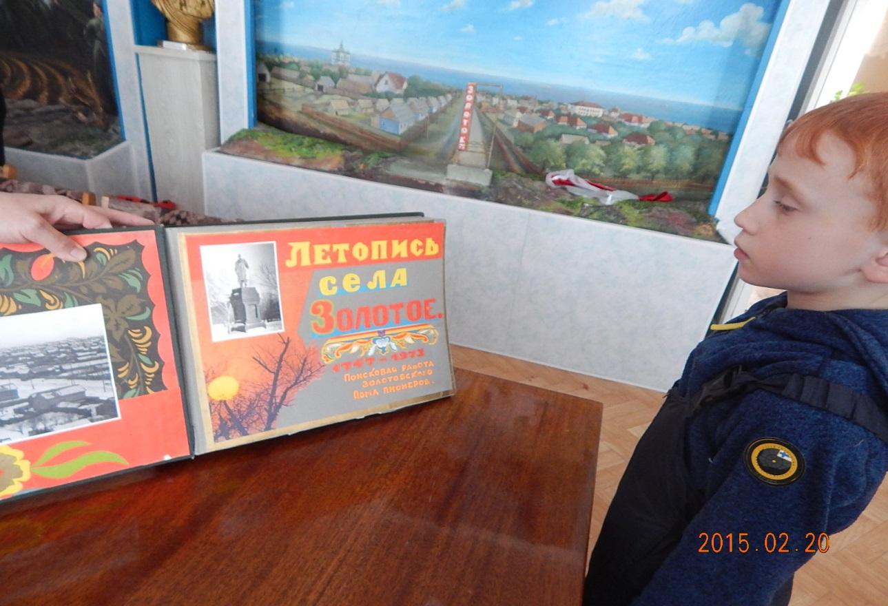 C:\Users\БукаеваОВ\Pictures\2015-02-22\070.JPG