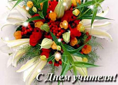 http://domprazdnika.ru/file/image/raznoe/sdu_m.jpg