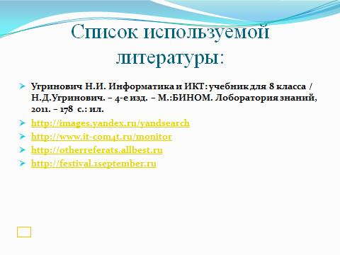 hello_html_m3f992ab0.png