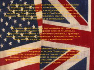 Сложно представить две более различные нации, чем англичане и американцы. Не