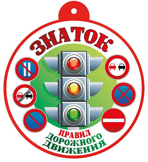 http://auto-ally.ru/pars_docs/refs/33/32450/32450_html_m428c3cc9.jpg