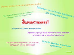 Первые сведения об употреблении алкоголя на Руси датируются 11 веком нашей эр