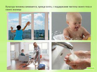 Употребление алкоголя в России