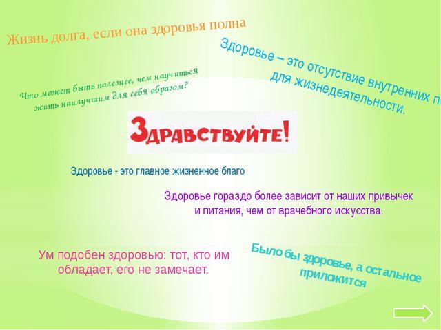 Первые сведения об употреблении алкоголя на Руси датируются 11 веком нашей эр...